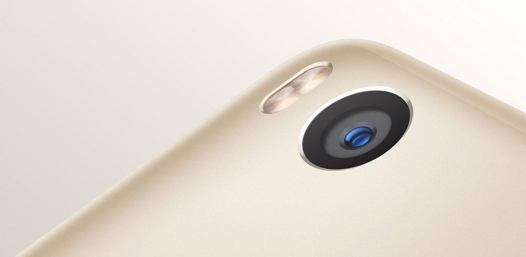Xiaomi Mi Max 2 Kamera