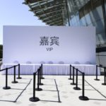 Xiaomi Mi Product Launch