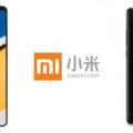 Xiaomi Mi Mix 2s und Mi 7