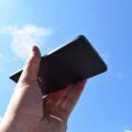 Dieser Akku hält länger als einen Tag – Das Blackberry Motion im Test