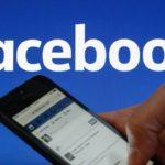 Datenschutzpanne führt zu nächstem Facebook-Skandal