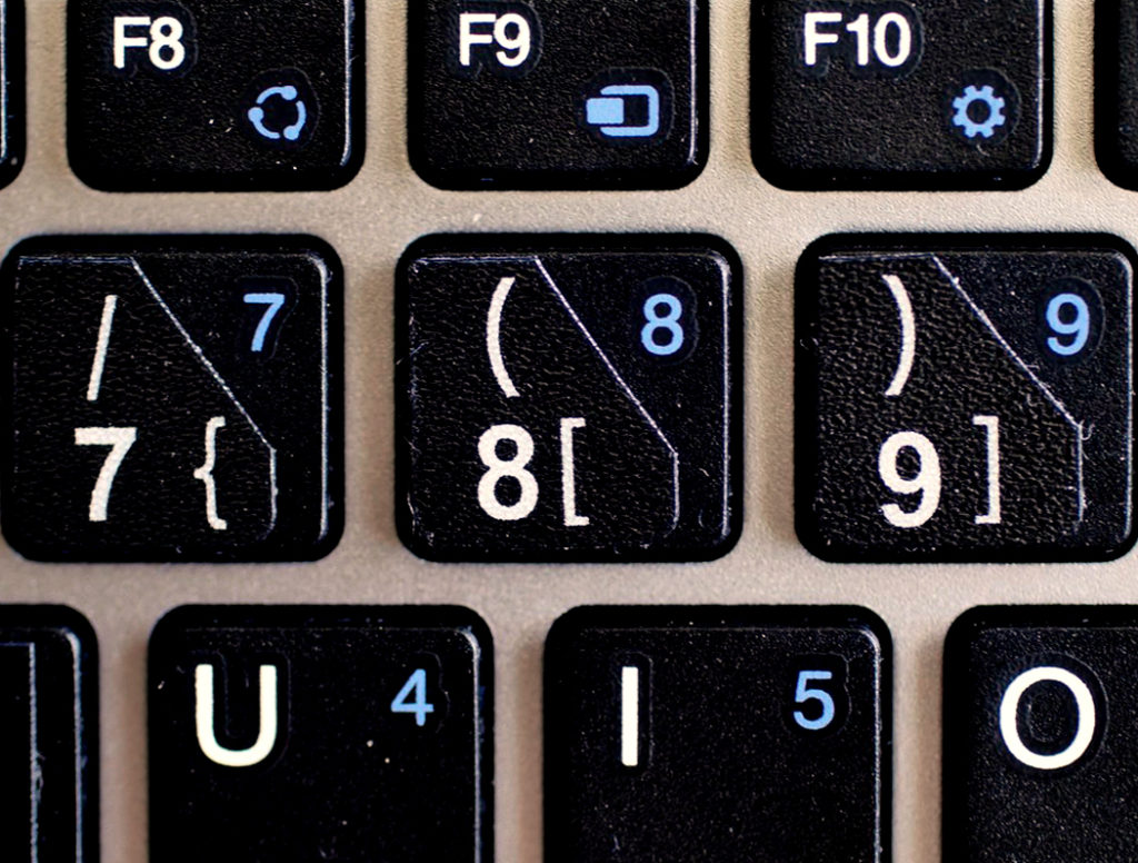 Tastaturaufkleber im Detail