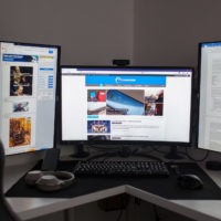 "Im Test Philips 328E8QJAB5 –  32"" Monitor mit Freesync"
