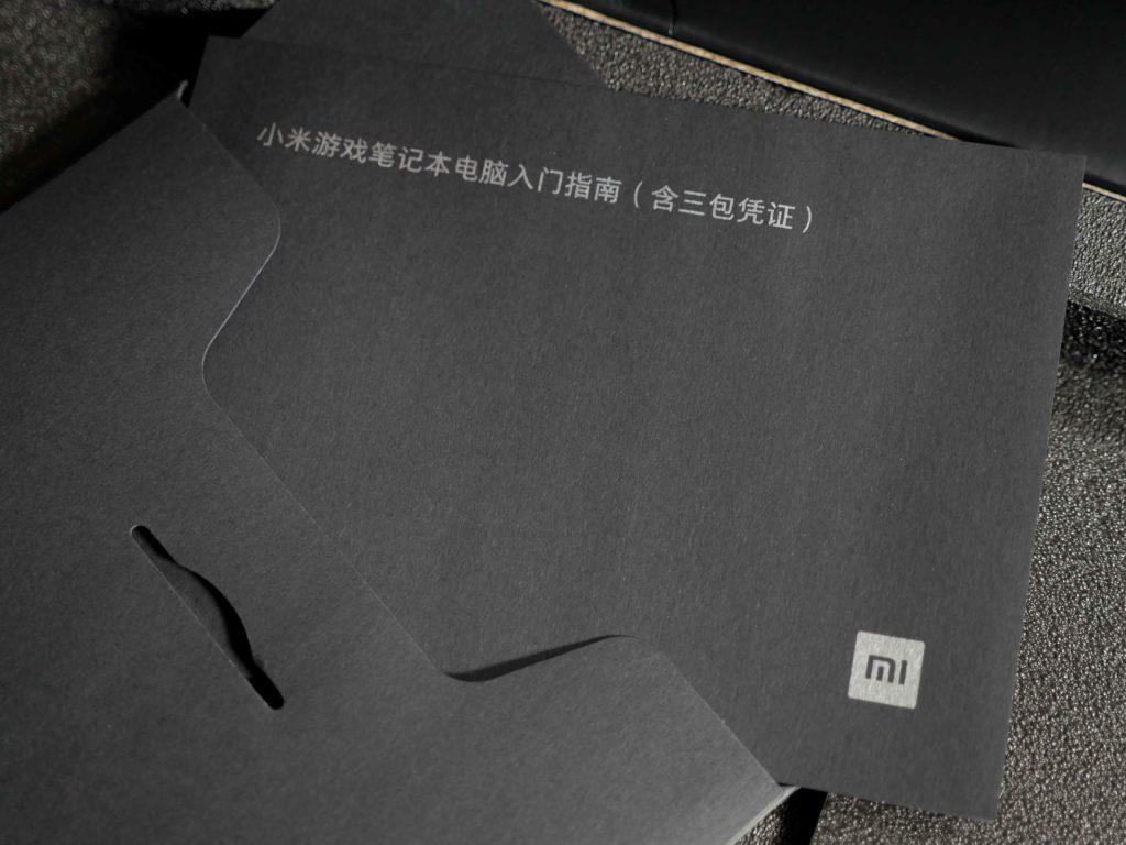 Silber auf schwarz: Die chinesische Schnellstartanleitung